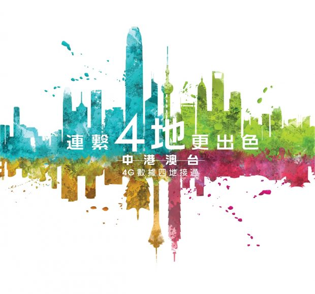 cmhk_supreme-greater-china-4g-service-plan_kv