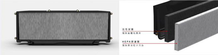 hepa-filter-image
