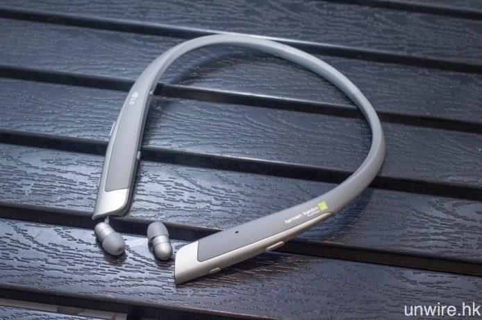 LG Tone Platinum HBS-1100 除設有圖中的銀色機身外,亦提供黑色及玫瑰金色選擇。
