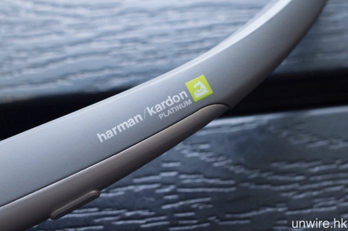 此機獲 harman/kardon Plantinum 認證及調音,並屬 LG Friends 週邊產品最新成員。