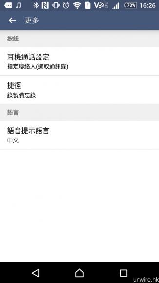 語音提示語言除提供英文外亦對應中文,不過為普通話。