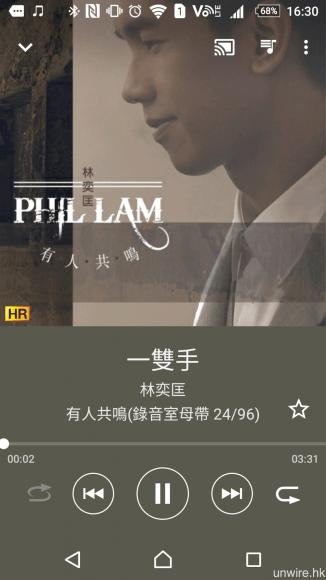 試聽歌曲:林奕匡《一雙手》24bit/96kHz FLAC。