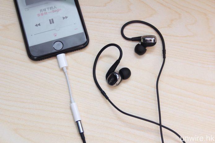 至於 iPhone 7 透過 Lightning/3.5mm 轉接器去接駁 3.5mm 耳機,個人就認為聲音表現較以往的 iPhone 沒有甚麼明顯變化,三頻仍然較為平面,不夠分明開放。