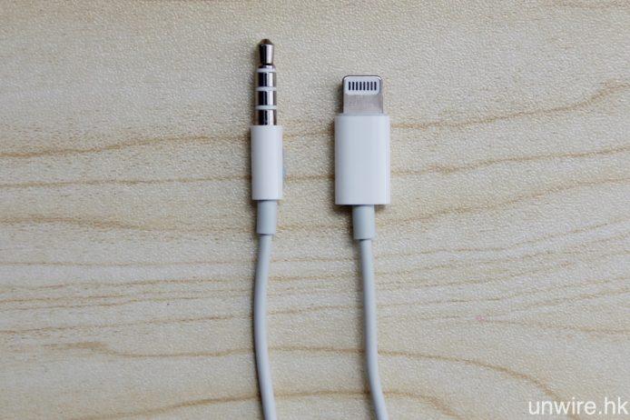 再比較 Lightning EarPods 及 3.5mm EarPods,艾域則覺得前者的線身較後者更幼,難免令人對它的耐用度產生疑問。