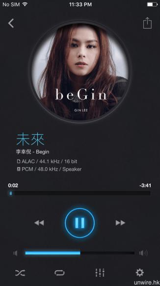 試聽歌曲:Gin Lee《未來》16bit/44.1kHz ALAC 檔。