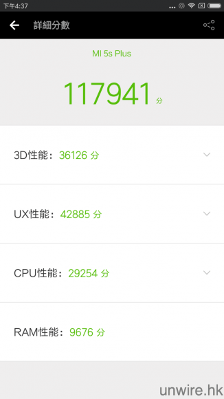 screenshot_2016-09-27-16-37-49-306_com-antutu-abenchmark