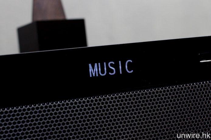 雖然只屬入門級 SoundBar 家庭影院,但 HT-RT3 的設定功能仍夠多元化,像預設音效模式就提供「ClearAudio+」、「Movie」、「Music」共 6 種。