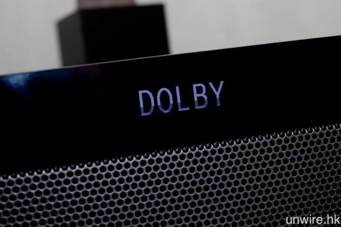 此組合支援 Dolby Digital 及 5.1 LPCM 解碼。