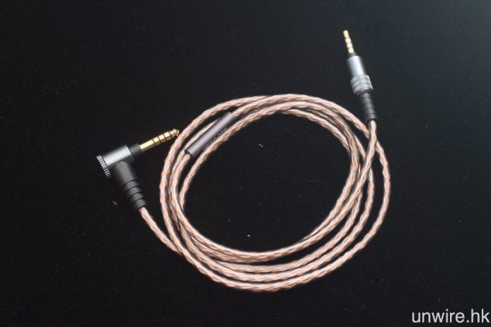 Sony 在 MDR-Z1R 內部用上美國著名線材品牌 Kimber Kable 的接線,並會與該品牌合作推出多款耳機升級線,包括雙 3.5mm 平衡/4.4mm 的 MUC-B20SB1、3.5mm 4 極/4.4mm 的 MUC-S12SB1,與及 MMCX/4.4mm 的 MUC-M12SB1。