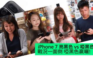iphone-a_kf
