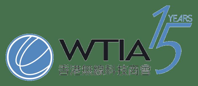 15th-wtia-logo-web-version-hi-res-2