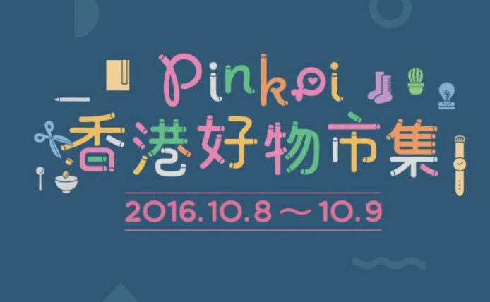 2016-10-07_160839