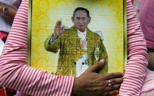 2016-10-13t173453z_1_lynxnpec9c1g8_rtroptp_3_thailand-king_original