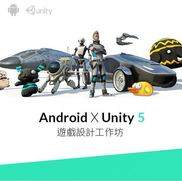 android-x-unity-5