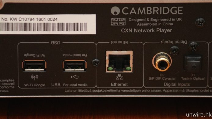 cambridgeaudio_06