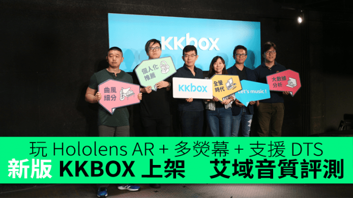 kkbox_01
