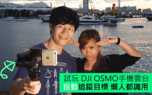 osmo_kf