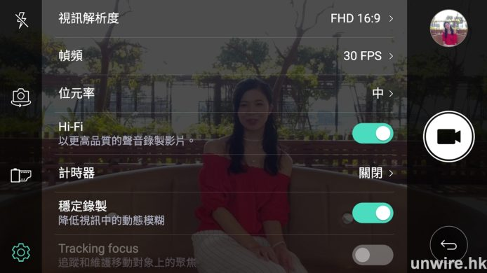 screenshot_2016-10-27-14-44-37