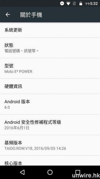 screenshot_20161018-173254