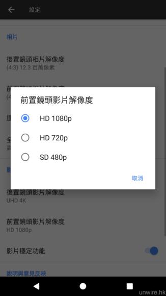 screenshot_20161027-191906