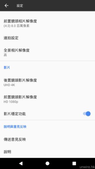 screenshot_20161027-191911