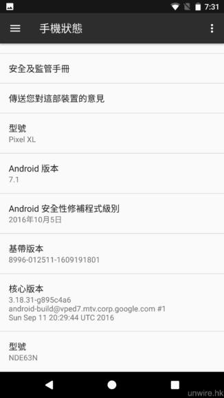 screenshot_20161027-193148