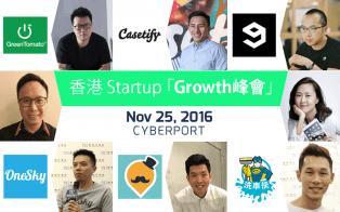 startup_event_banner-1-2