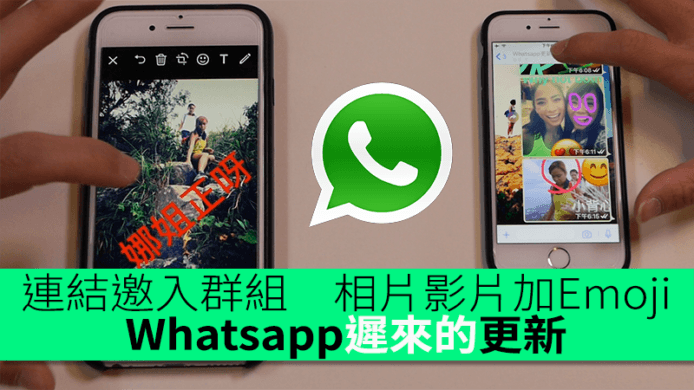 whatsapp-kf2