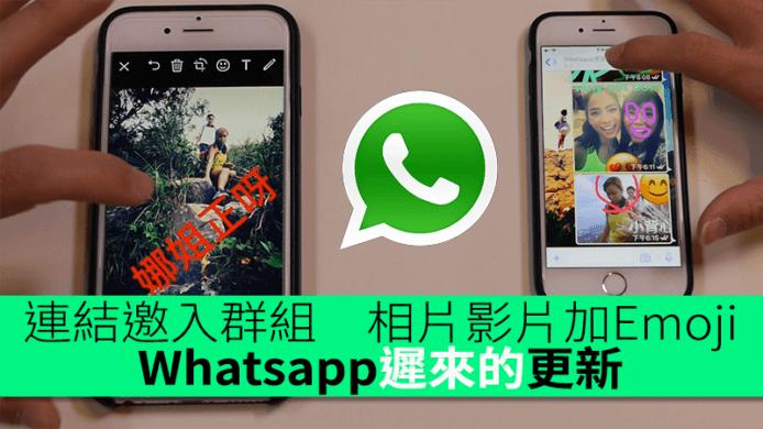 whatsapp-kf2