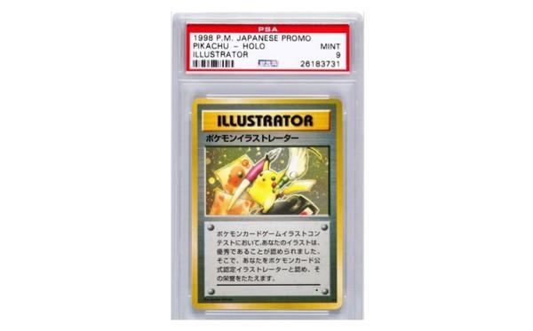 香港收藏家真有錢!42 萬港元成功投得《Pokemon》激罕「比卡超卡」