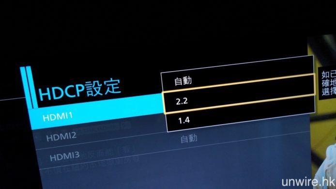 hdcp-2-2_02