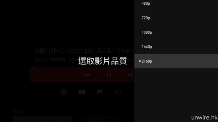 youtube tv 版 apk 上/o