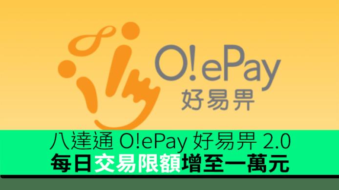 oeplay2