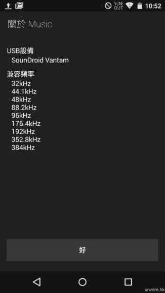 pioneer_14