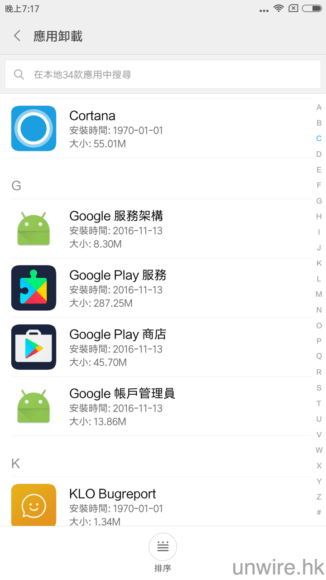 screenshot_2016-11-14-19-17-07-313_com-xiaomi-market