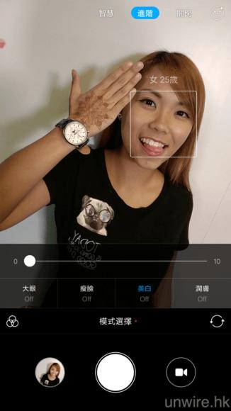 screenshot_2016-11-16-15-03-00-350_com-android-camera