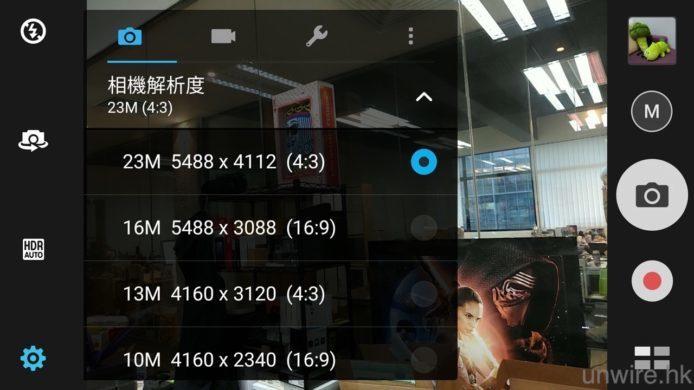 screenshot_20161103-174642