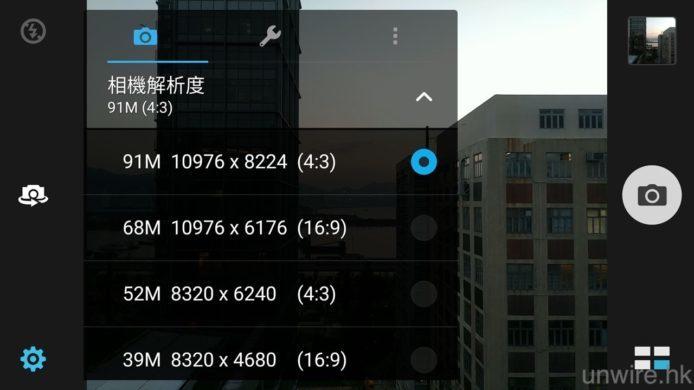 screenshot_20161103-174913