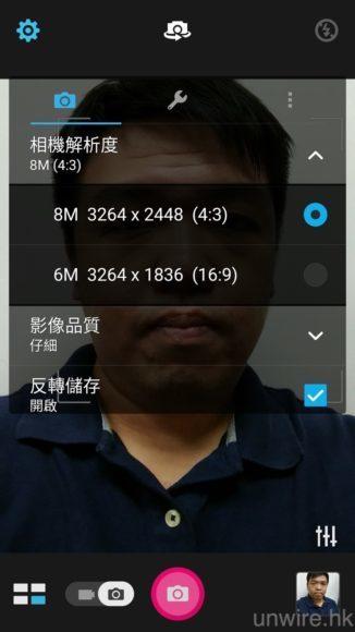 screenshot_20161103-192000