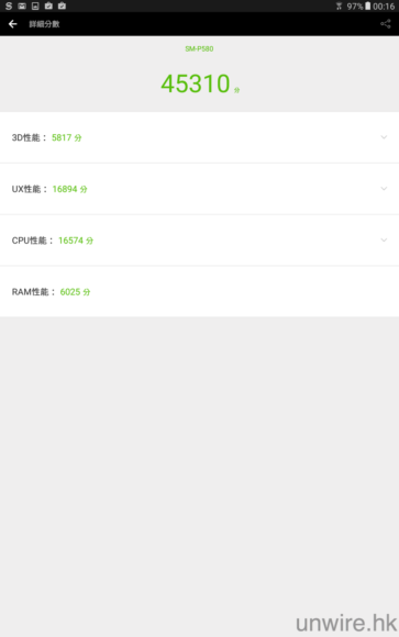 screenshot_20161106-001622