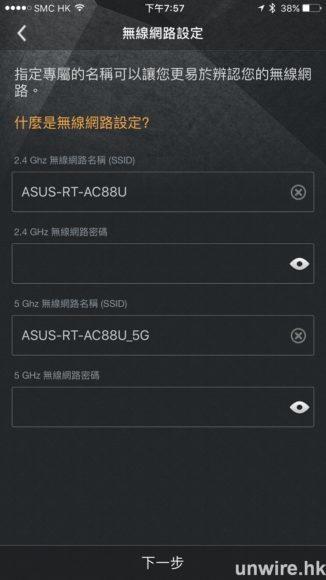 asus_app_28