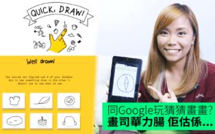 quick-draw_kf