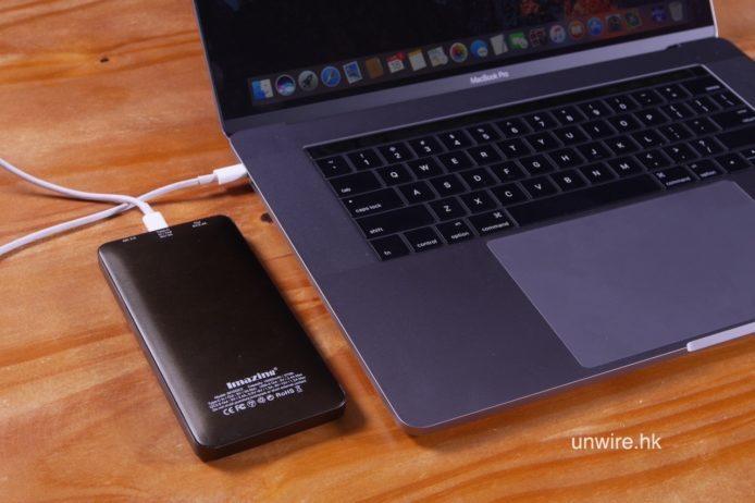設有 3A USB Type C 輸出的尿袋