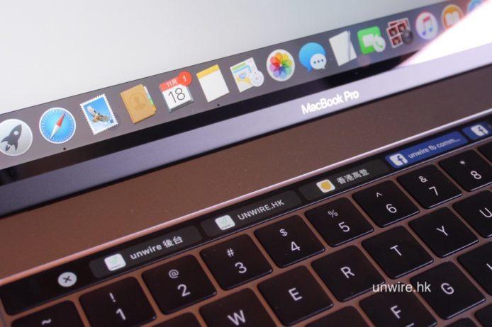 有 Touch Bar 上網變得更方便,喜好網站都在 Touch Bar 上