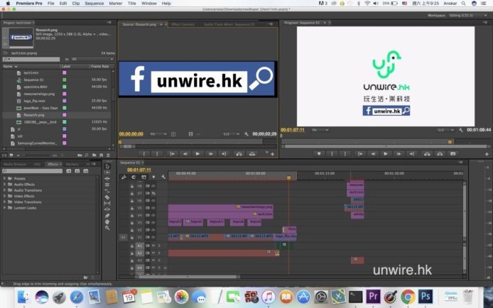 unwire33