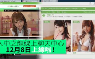 yakura-kf%e7%89%87-v2