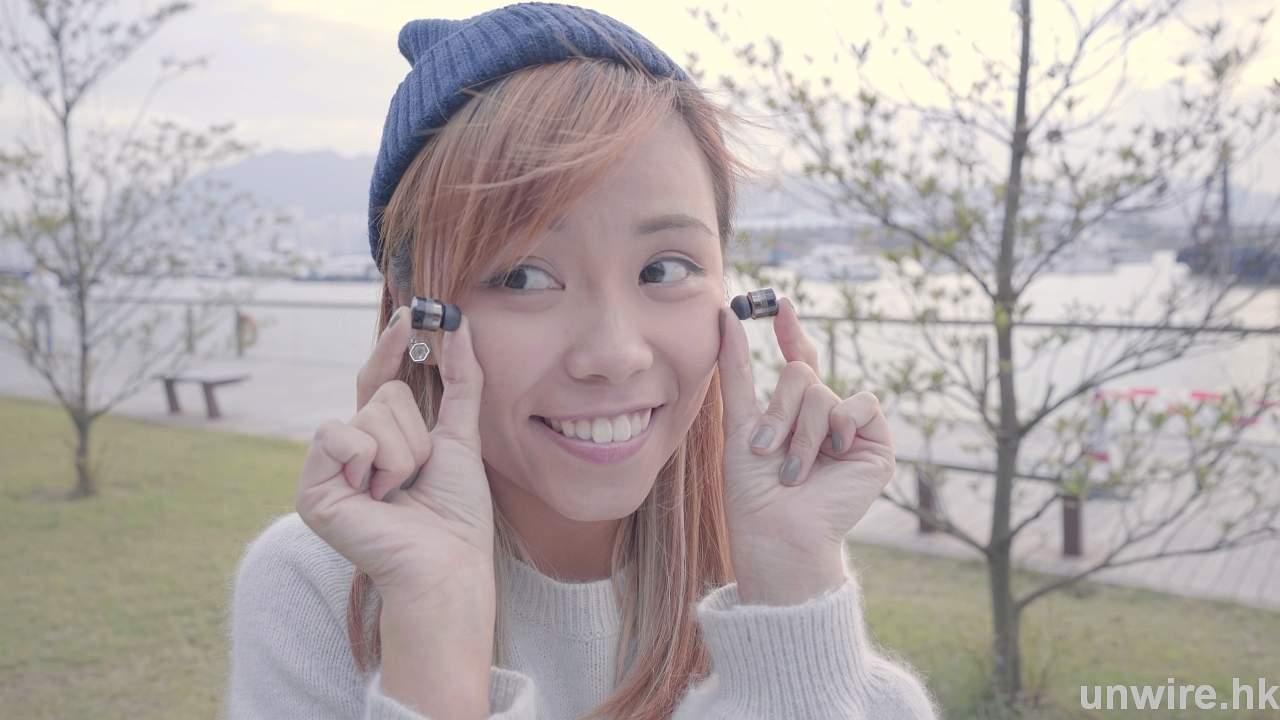 超的骰機身 灑脫報佳音 Nakamichi MyEars 真‧無線藍牙耳機