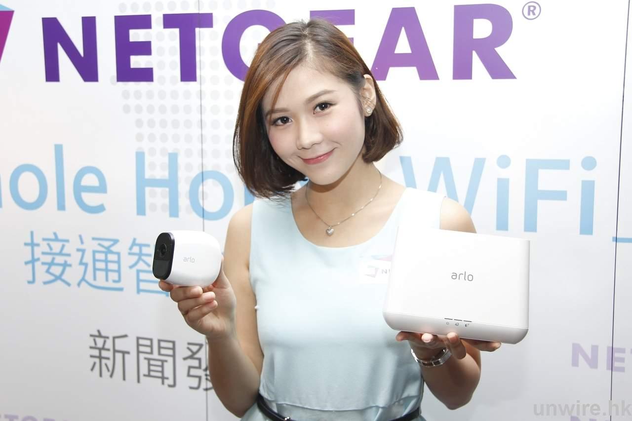 Netgear 推出全新 Whole Home WiFi 4,000尺訊號零死角