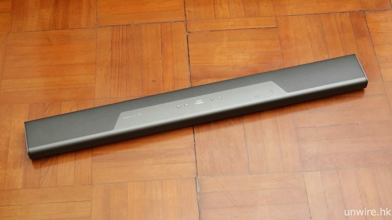 Philips Fidelio B8 艾域入屋評測 最簡單 5.1.2 Dolby Atmos Soundbar 營造出三維環繞聲