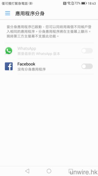 screenshot_20161130-184348